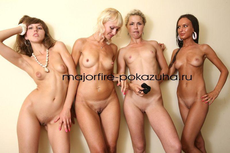 Jovencitas Rusas - Videos Porno de Jovencitas Rusas