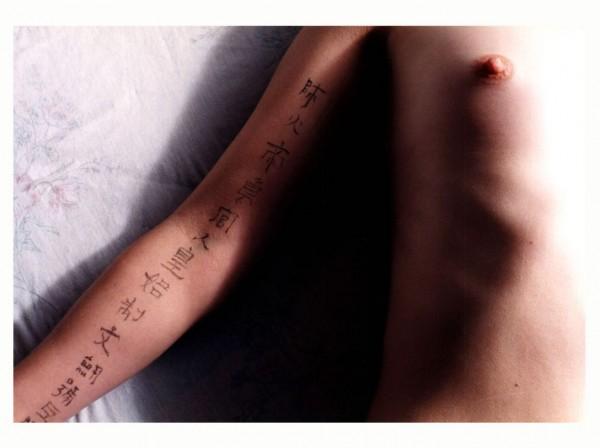 escritura-china_02