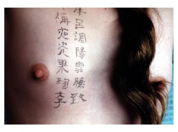 escritura-china_05
