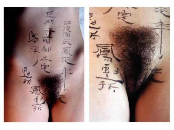 escritura-china_07